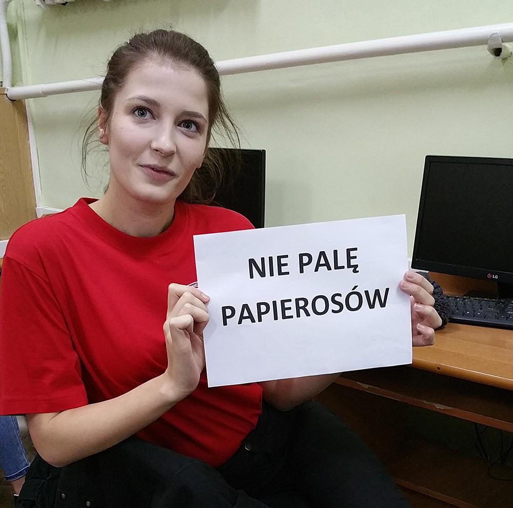 pap12